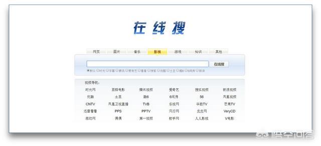 版面独特的网站(独特优势的电子文档)