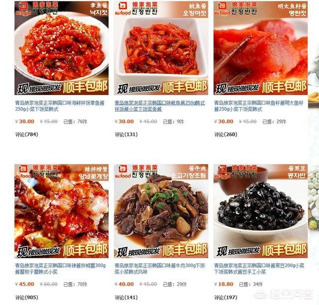 我想买零食,去哪个网站比较好呢?