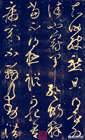 远字书法,写不好楷书,能写好草书吗?