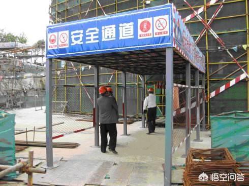 建筑工地施工安全措施 如何编写建筑施工安全措施?