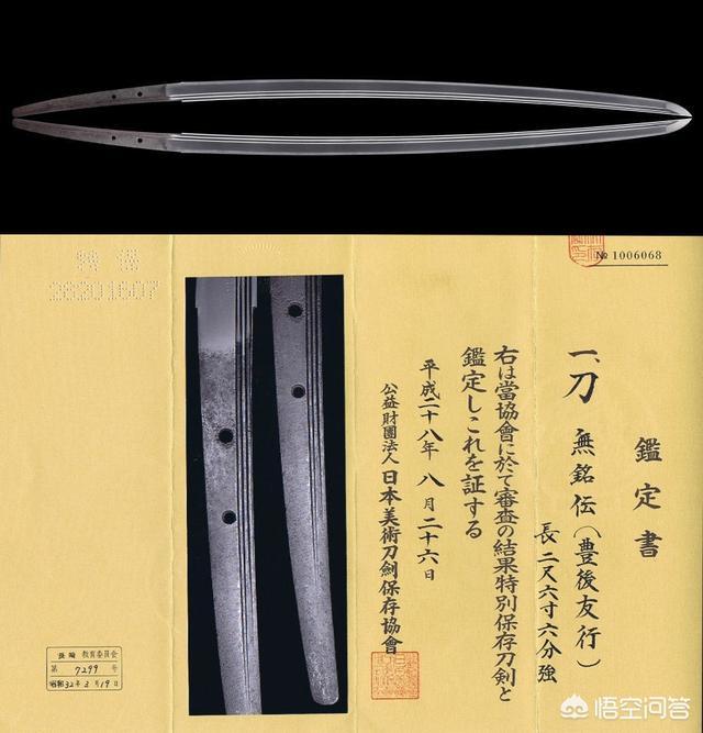 唐横刀和武士刀 唐刀和武士刀 唐刀和日本武士刀,哪一种更厉害?