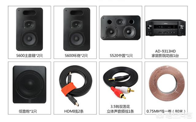 环绕音箱和普通音箱又什么不同呢?用普通的音箱代替得吗?(图6)