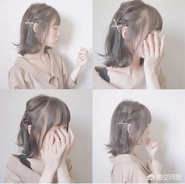 短发怎么扎视频(假短发怎么扎视频)