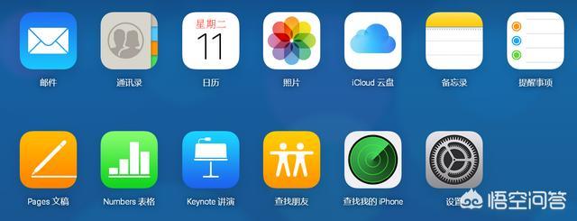"""网上的所谓""""iPhone恢复大师""""真的能恢复删掉的图片吗?"""
