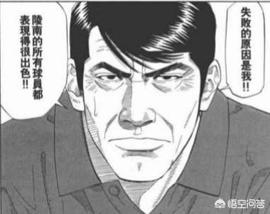 宫城良田头像,宫城良田打篮球经典的话?