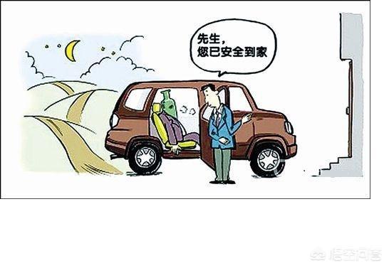 代驾需要什么条件(招c1驾驶员300元一天)