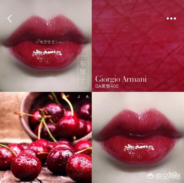 儿童节礼物唇釉,有哪些好看的浆果色口红值得推荐?