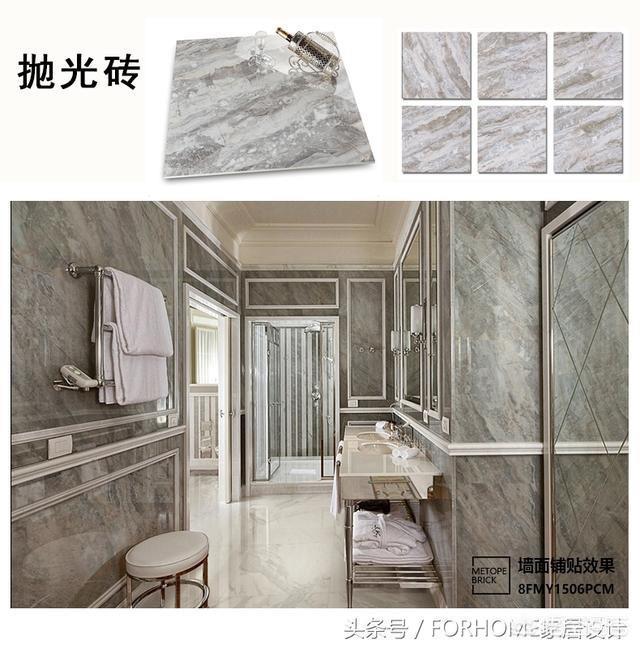 家中选什么品牌的瓷砖质量更好?