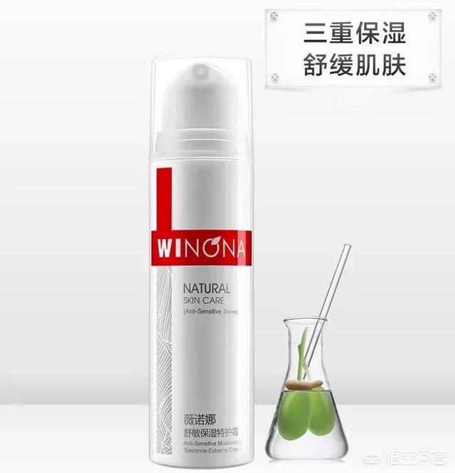 好用的国货护肤品推荐 中国有什么好用的护肤品 好用的国产护肤品有哪些推荐?