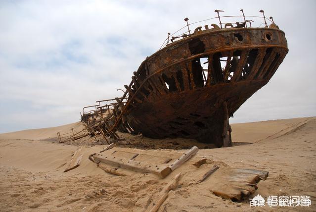 非洲沙漠巨轮,被遗弃近百年,究竟是如何跑到