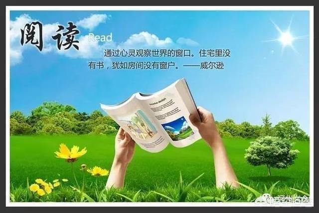 你认为让孩子上阅读兴趣班有用吗?真的能激发小孩的阅读兴趣吗?