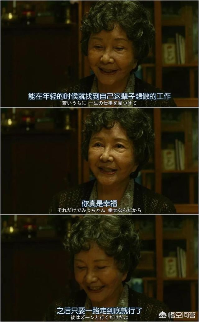 结束图片,刘诗诗有哪些漂亮的写真图片?