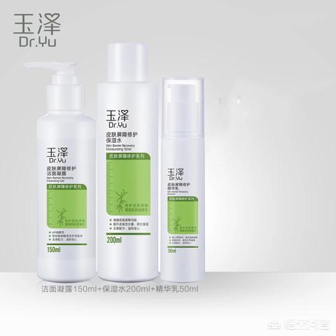 有哪些好用且不贵的,补水祛痘印的国产护肤品推荐?