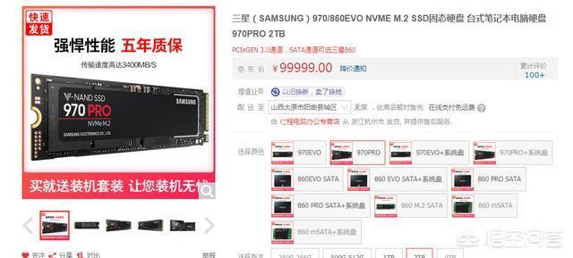 最贵的台式电脑配置,世界上最贵的台式电脑配置