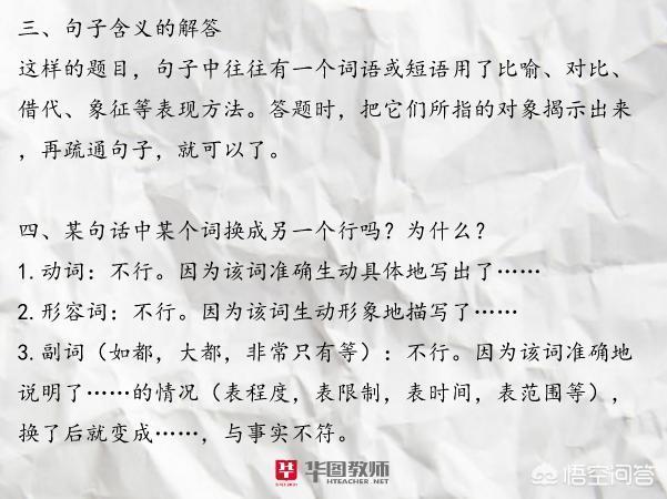 备考初中语文教师资格证该怎么复习?