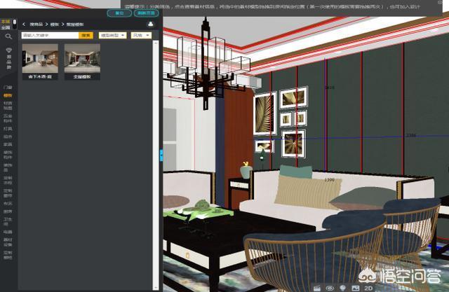 目前做室内效果图、家具效果图用什么软件比较好?