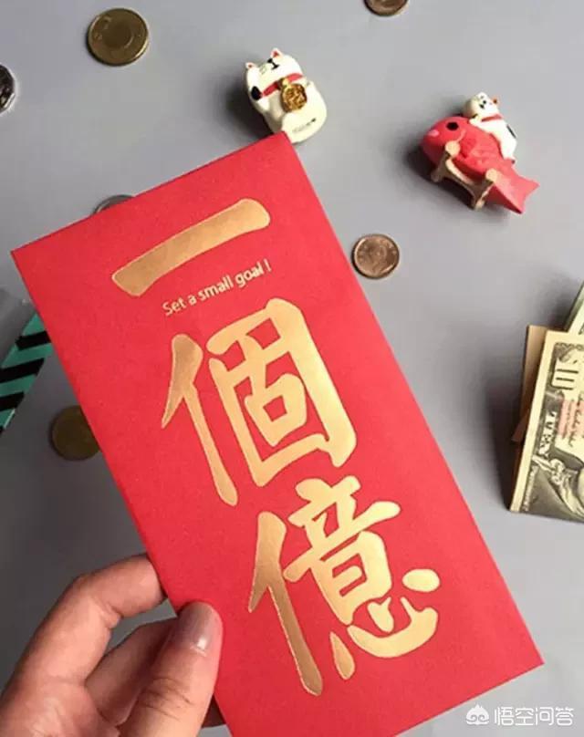 朋友儿子1岁生日包红包还是送礼物,有什么礼物适合送给刚出生的孩子呢?(看刚出生的孩子带什么礼物)