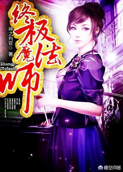 武破九荒笔趣阁,最近好看的玄幻小说有哪些?