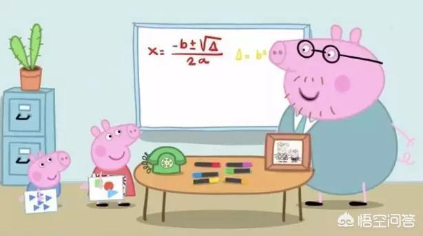 小猪佩奇11个小伙伴,小猪佩琦的八个朋友分别叫什么?