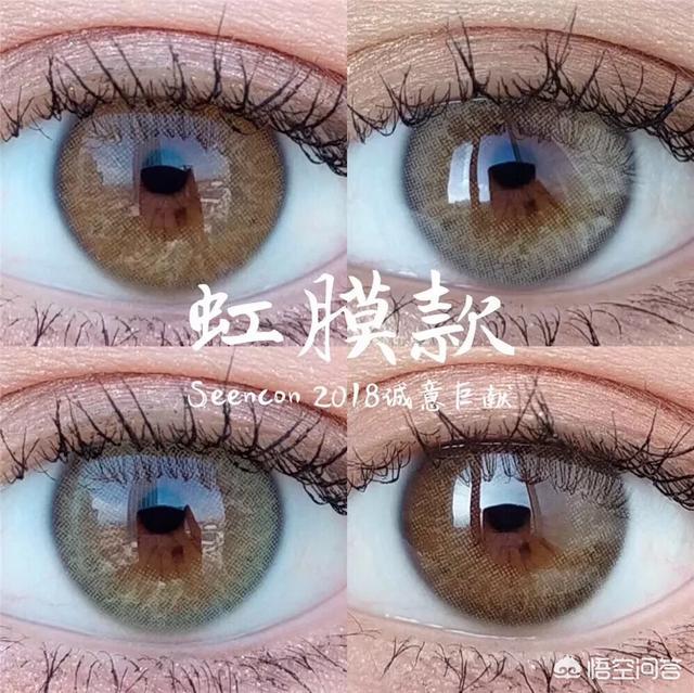 你戴过哪些保湿度高的美瞳?