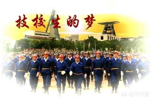 上海孩子学习一般,上中高职好不好?
