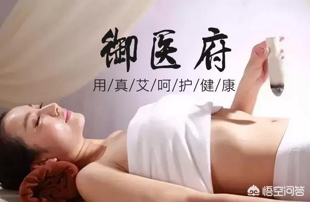治胃艾灸养生知识大全,肚脐眼上艾灸有什么效果?(隔姜艾灸肚脐眼的功效)