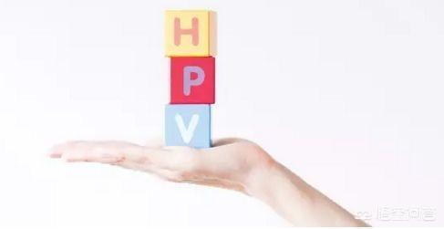 hpv感染早期症状,女性感染HPV有哪些早期症状?