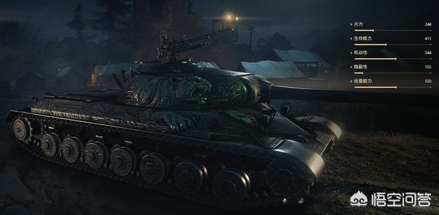 太平洋在线下载官网:坦克世界1.0最新情况怎么样