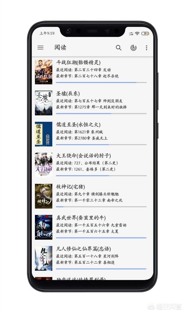 哪个app看书最全免费,想问下有哪些免费读书的App?