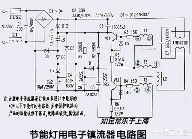 大功率节能灯电路图,小器鬼节能灯的电路该如何维修?