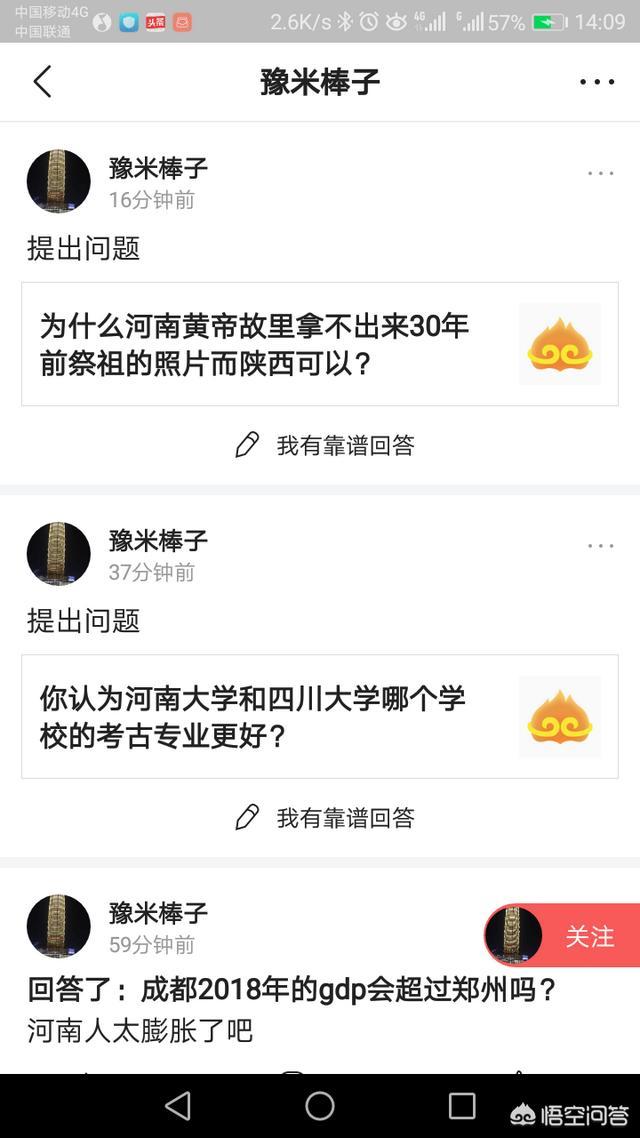 河南大学应用心理教育硕士考研的报录比是多少?你认为河南大学和四川大学哪个学校的考古专业更好?