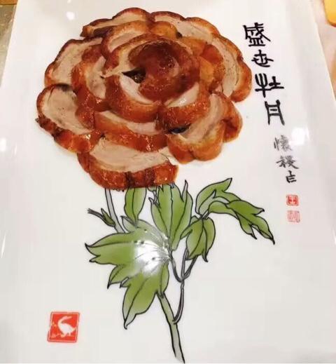 北京最好吃的烤鸭是全聚德还是便宜坊?(便宜坊和全聚德的历史)