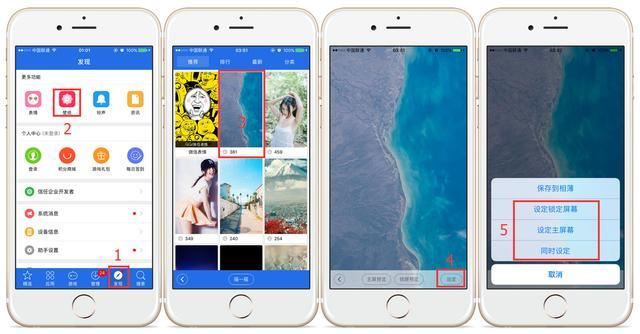 苹果手机专用壁纸,苹果手机什么壁纸软件好用?