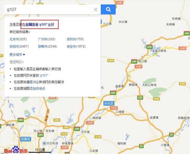 网站 百度地图-百度地图怎么查经纬度