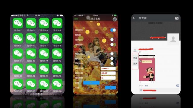 手機微信免費刷票神器靠譜嗎,微信搶紅包外掛是不是真的存在?