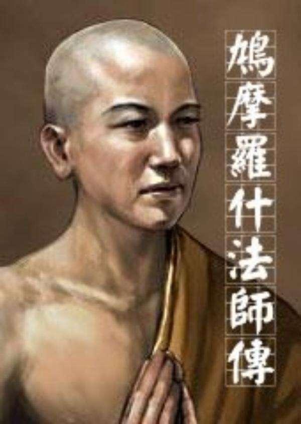 除了唐三藏,中国历史上有哪些名僧?(图3)