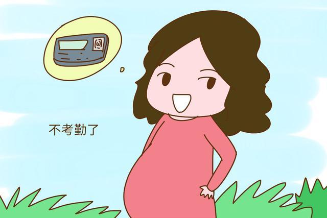 单位给孩子儿童节礼物,怀孕后,单位给了你哪些特殊福利?(怀孕单位有什么福利)