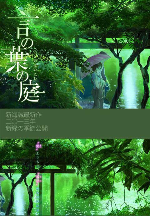 小call 宅之小恶魔:请问有什么好看的日本动漫电影推荐?(好看的日本动漫)