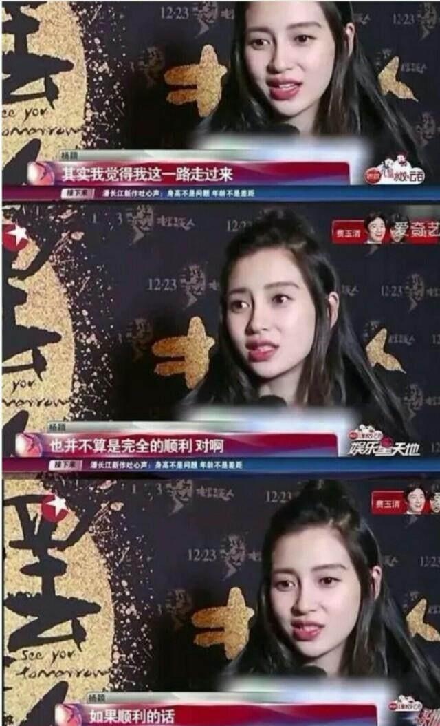 angelababy的照片,你是因为什么喜欢杨颖的?