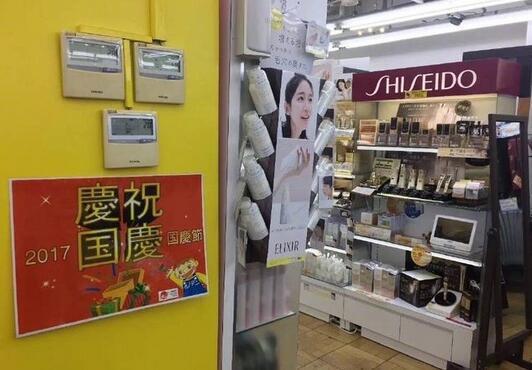 中秋节海报图片大全,华人目前在日本的社会地位如何?