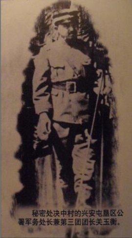 qq刷名片赞 卡盟:著名的抗日将军关玉衡是哪里人?(qq名片拉人给赞)