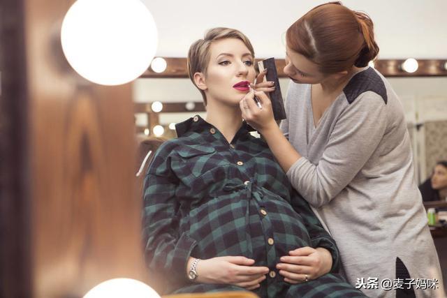 孕妇可以化妆吗?