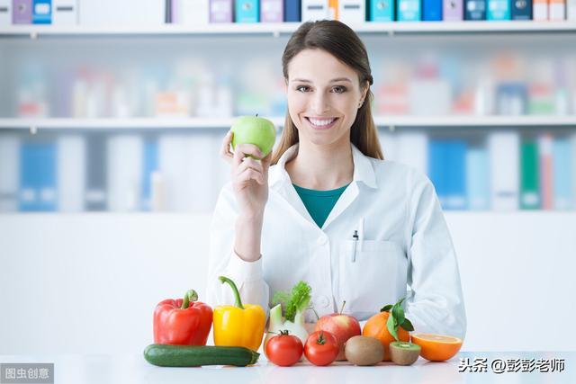健康管理师报考条件有哪些啊?健康管理师从哪儿报考