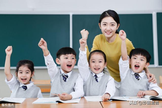 万圣街天团教师节礼物篇,国家怎么做才能吸引最优秀的人才当老师?(鼓励生育政策最有效的国家)