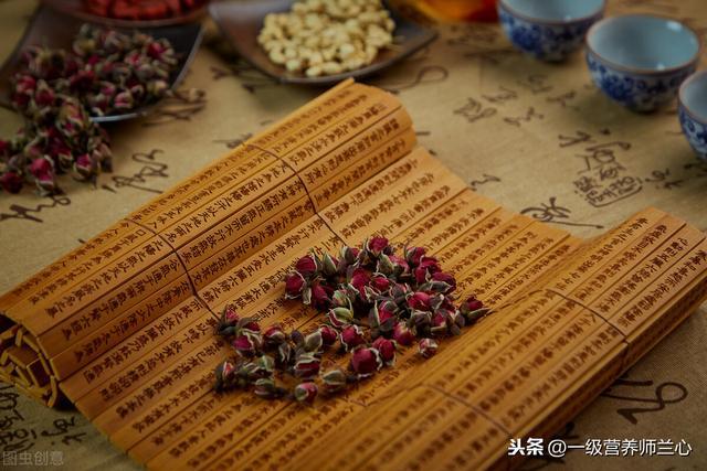 山楂片和玫瑰花茶一起泡茶喝有什么好处呢?插图13