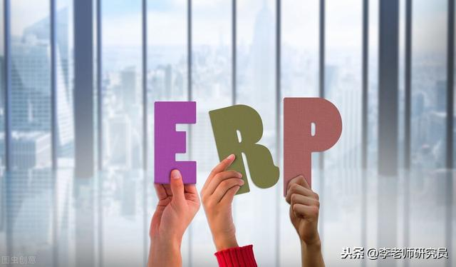 erp系统怎么用,ERP软件系统有什么作用?