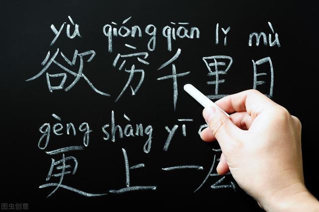三年级语数英怎么学习?