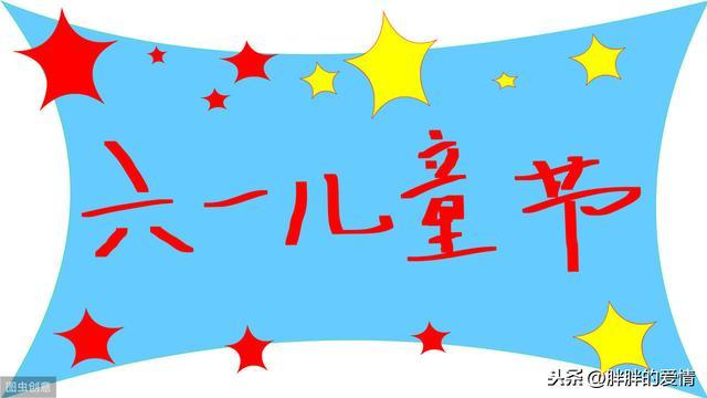 六一儿童节礼物雪碧可乐娃哈哈,可乐,和雪碧哪个更好喝更健康?(可口可乐和雪碧哪个健康)