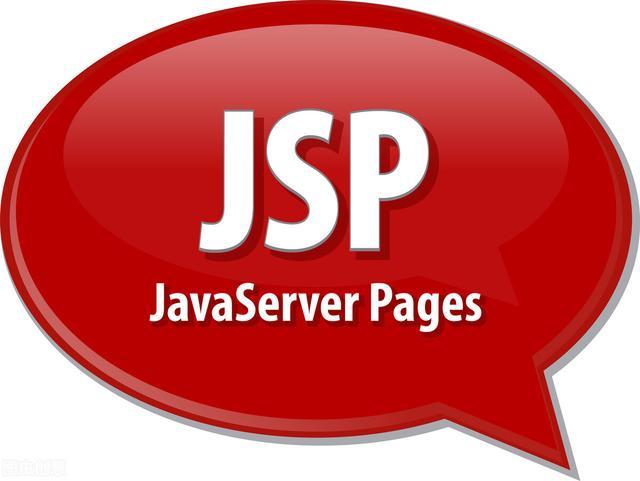 jsp和html的区别?