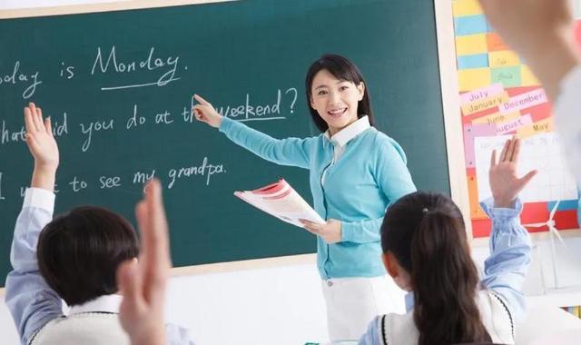魅力教师(魅力教师的修炼读书心得)